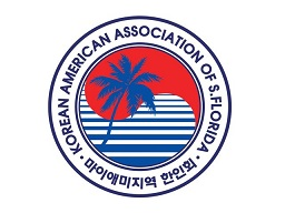 Koran-Americam association of south Florida